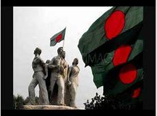 Pantho Joner Shokha Bijoy Dibosh Udjapon 71 er prekkhapot