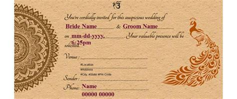 punjabi indian wedding invitation card