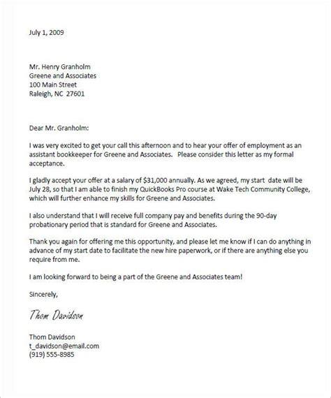 interview acceptance letter    letter