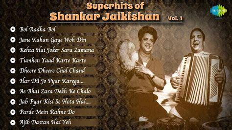Superhits Of Shankar Jaikishan | Old Hindi Songs | Indian ...