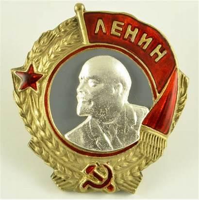 Lenin Order Award Screw Ussr Copy Orders