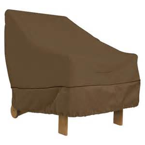 threshold highback patio chair cover target