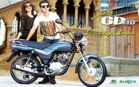 suzuki gd 110 s gd110 bike price in pakistan 2017 4 stroke cdi specs features mileage