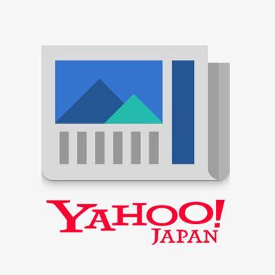 Yahoo!ニュース - Videos