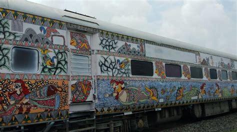 bihar sampark kranti express adorned  madhubani