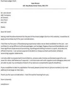 sales clerk curriculum vitae cover letter for a purchase ledger clerk cover letters and cv exles