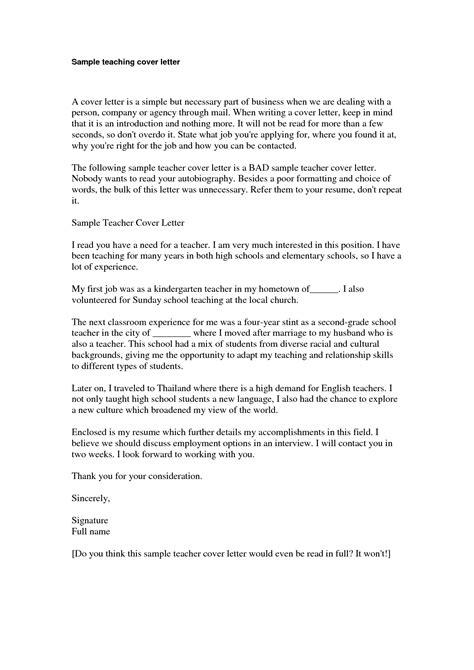 cover letter  cover letter sample kindergarten