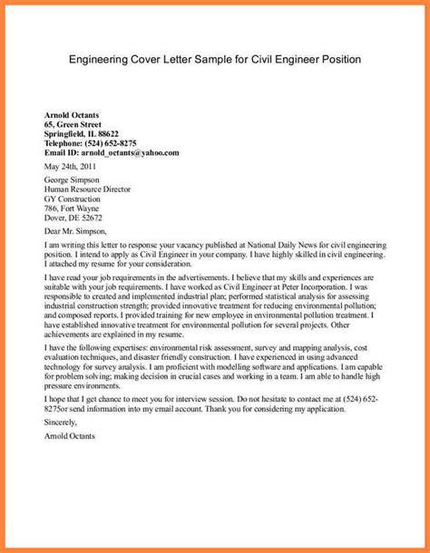 environmental science cover letter cover letter samples