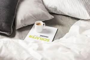 Bett Erhöhen Füße : das richtige bettzeug f r die kalte jahreszeit wohl temperiert und tierfreundlich schlafen in ~ Buech-reservation.com Haus und Dekorationen