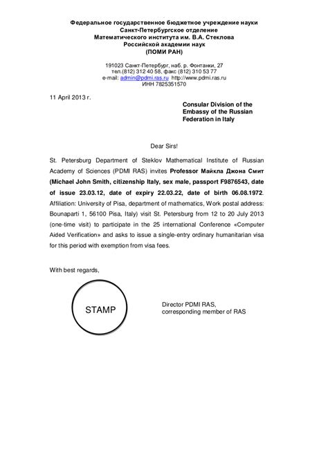 examples  visa invitation letters cav
