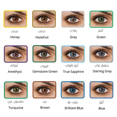 eye contacts colors order freshlook colorblends now