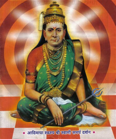 Swami samarth upasana | श्री स्वामी समर्थ उपासना. Swami Samarth Images Wallpaper | Auto Design Tech