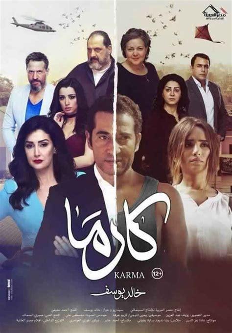 Karma (2018) YIFY YTS Download Movie Torrent HD - YTS