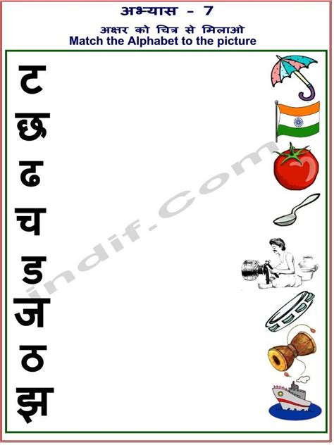 free hindi worksheets for ukg image result for fill in the blanks hindi ukg class