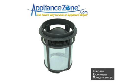 W10872845  Whirlpool Filter  Appliance Zone