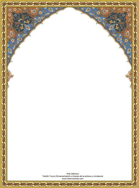 islamic art turkish tazhib   frame bingkai ornamen
