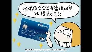 U6587 U5730 U732b U52d5 U756b Citibank Atm Card