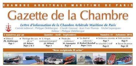 chambre arbitrale maritime de actualité gazette de la chambre arbitrale maritime de