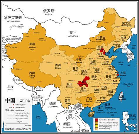 political map  china chinas administrative divisions