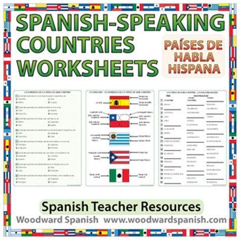 spanish speaking countries worksheets  woodward