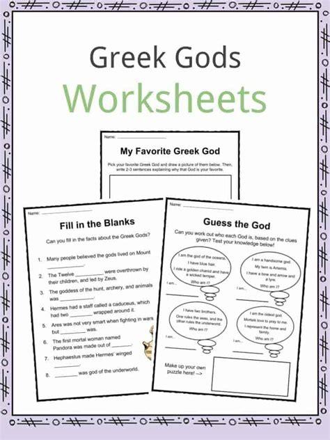 Greek Gods Worksheet Bluegreenish