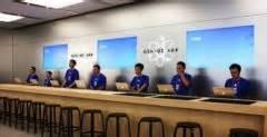 Apple Store  Davantage De Réparations Et Moins D'échanges