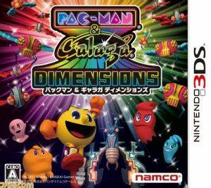 Japanese Pac Man Galaga Dimensions Boxart Nintendo