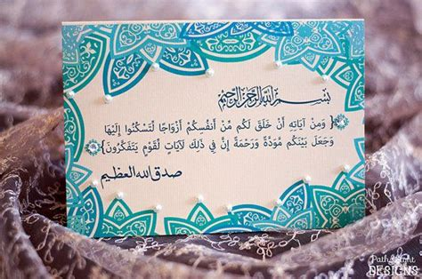 islamic wedding greeting card  quran verse  pathoflightdesigns islam  kids pinterest