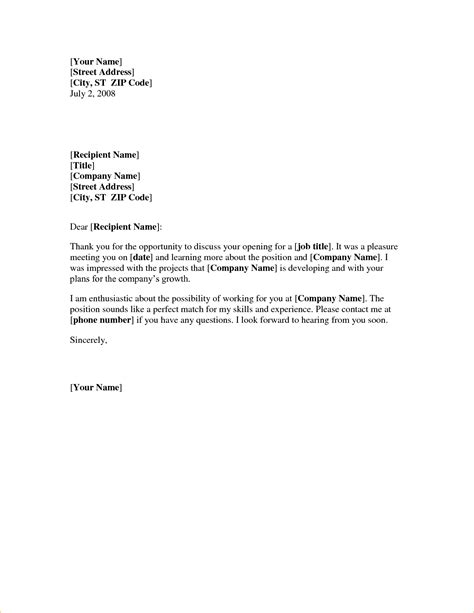 thank you letter for job interview 4 thank you ganttchart template 25105 | job interview thank you 113002923