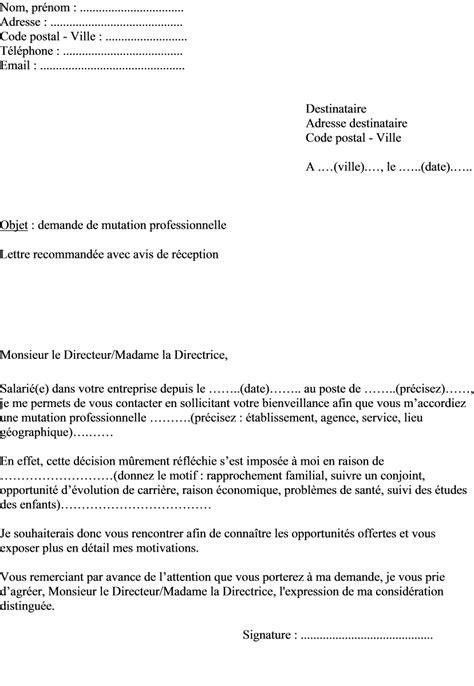 modele lettre demission suivi conjoint exemple lettre de demission pour mutation conjoint