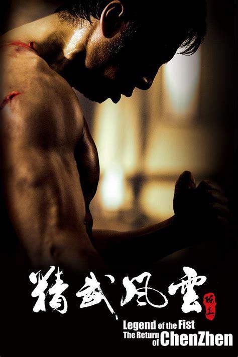legend   fist  return  chen zhen