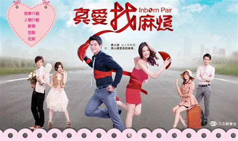 Takut Hamil Bo Synopsis Korean Drama And Mandarin Drama Addict Sinopsis