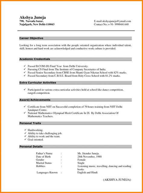 11973 resume format for bcom students with no experience resume format for freshers bcom resume template exle