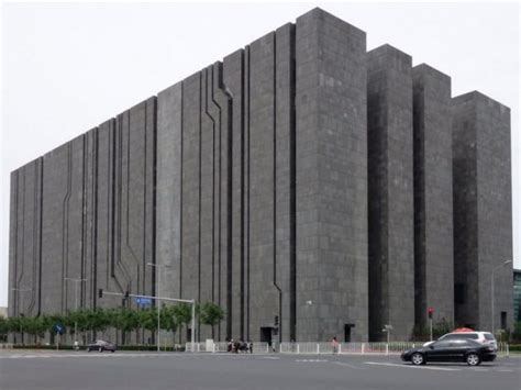 Here Are 15 Most Evil-looking Buildings That Exist In The World