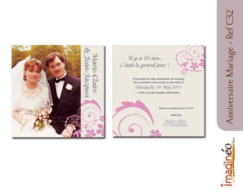 carte virtuelle anniversaire de mariage 15 ans invitation anniversaire de mariage invitation anniversaire