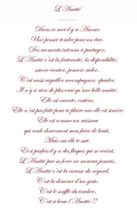bisoussssssssssss du mercredi 19 ortobre 2011 un petit texte sur l amitie bonne
