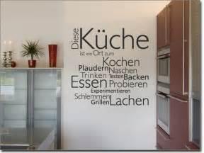 wandtattoo für küche wandtattoo diese küche das original nur bei uns