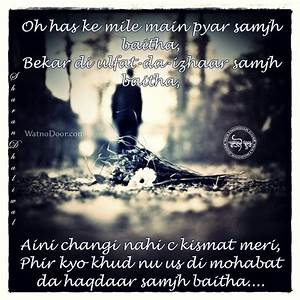 best love quotes ever in punjabi hzYHS75qB   in love ...