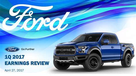 Ford Motor Company 2017 Q1