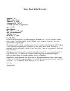 Best Cover Letters Sles Best Photos Of Best Cover Letter Exles Best Cover Letter Sles Salary Requirements Cover