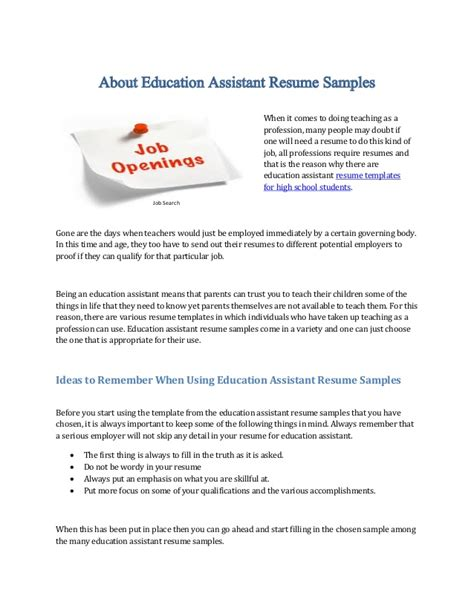about education assistant resume sles