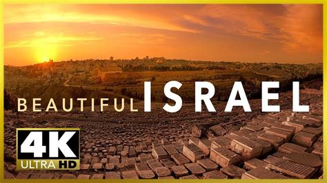 Land R Wallpaper by Beautiful Israel 4k Uhd Stock Footage Highlights