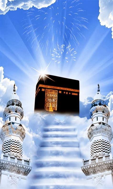 noor media apps islamic  wallpaper islamic