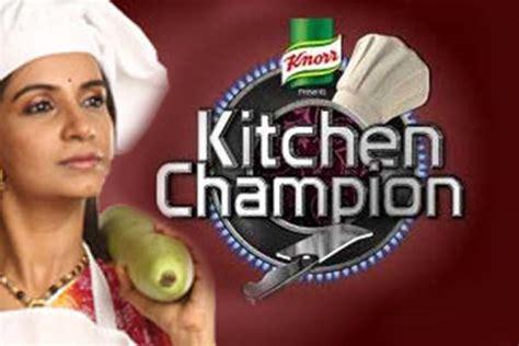 Kitchen Champion Picture Gallery   1412385  Kitchen