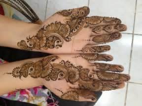 Free Download Mehndi Design
