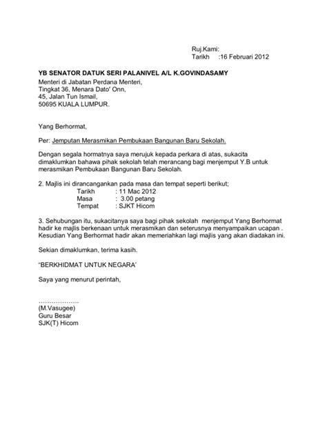 surat jemputan  menteri