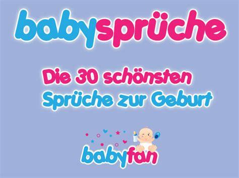 babysprueche zur geburt danke glueckwuensche die