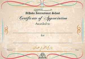 Certificate of appreciation template 30 free word pdf for Free certificate of appreciation template downloads