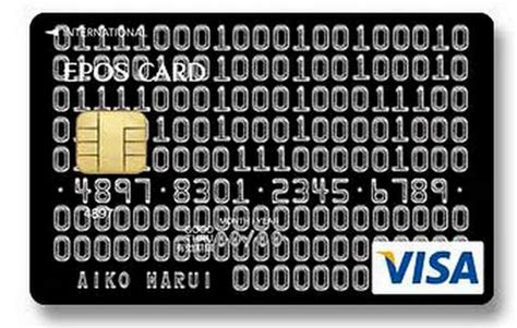 credit card designs xcitefunnet
