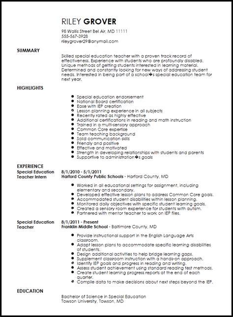 professional special education teacher resume
